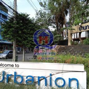 ทาวน์เฮ้าส์3ชั้น โครงการบ้านกลางเมือง Urbanion ลาดพร้าว 71 (ซ.นาคนิวาศ 10)  เนื้อที่ 20.9 ตร.วา Built-in ทั้งหลัง เฟอร์ฯครบ พร้อมเข้าอยู่