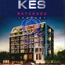RE SALE : ขายดาวน์คอนโด เคสรัชดา (Kes Ratchada)ซอยรัชดาภิเษก3 (ซอยสุทธิพร) ชั้น3(ห้องมุม) ขนาด 27ตร.เมตร ราคาถูกมาก เจ้าของขายขาดทุน ด่วน