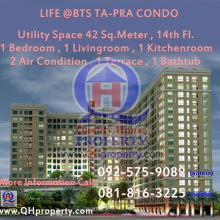 คอนโด LIFE @BTS TA-PRA ใกล้สถานี BTSตลาดพลู ขายขาดทุน ถูกมาก ด่วน