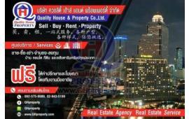 QHproperty ศูนย์บริการด้านอสังหาริมทรัพย์ครบวงจร บริการ ขาย ซื้อ เช่า จำนอง ลงทุน อสังหาริมทรัพย์